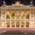 Знаменитая Венская Опера.