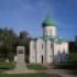 Центр Переславля - Красная площадь