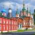 Брусенский монастырь