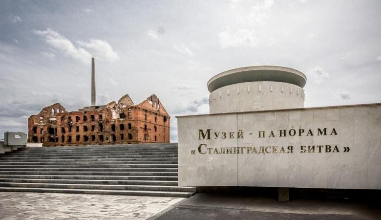 Главный музей Сталинградской битвы - панорама