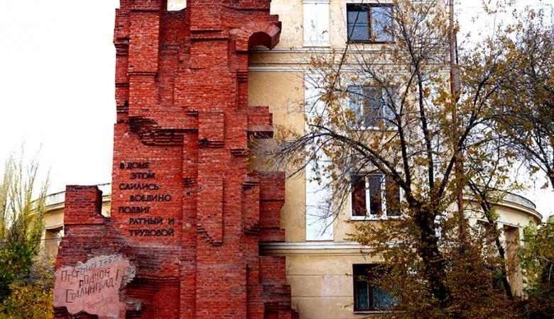 Дом Павлова – 58 дней и ночей отчаянно защищали этот небольшой кусочек Волгоградской земли бойцы под руководством сержанта Якова Павлова
